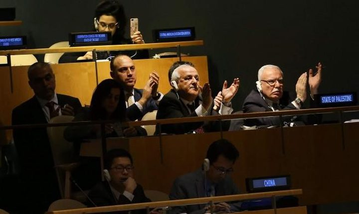 الأمم المتحدة: الاحتلال الإسرائيلي عقبة في وجه المرأة الفلسطينية