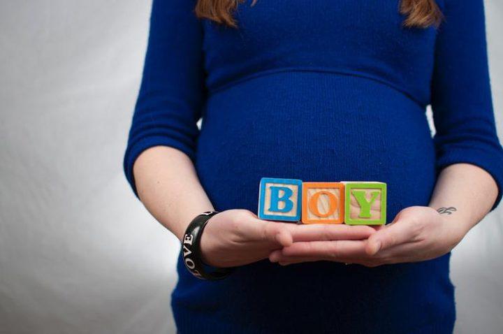 ما هي دلائل الحمل بمولود ذكر؟