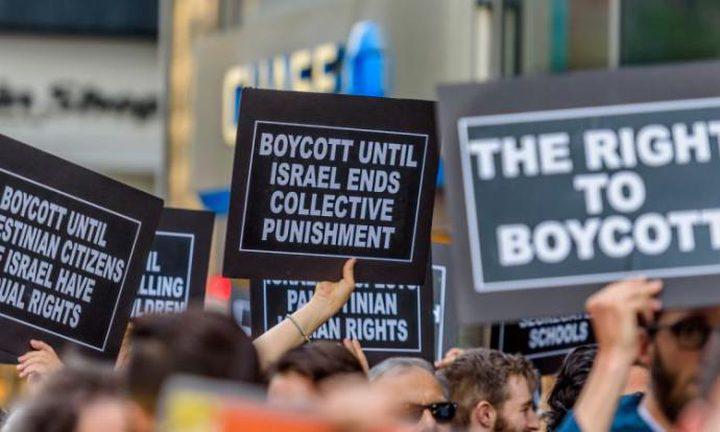 """""""النواب الأمريكي"""" يمرر مشروع قانون ضد حركة مقاطعة """"إسرائيل"""""""