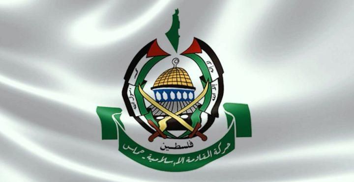 حماس: قرار الرئيس خطوة في الاتجاه الصحيح ويتوازى مع المرحلة