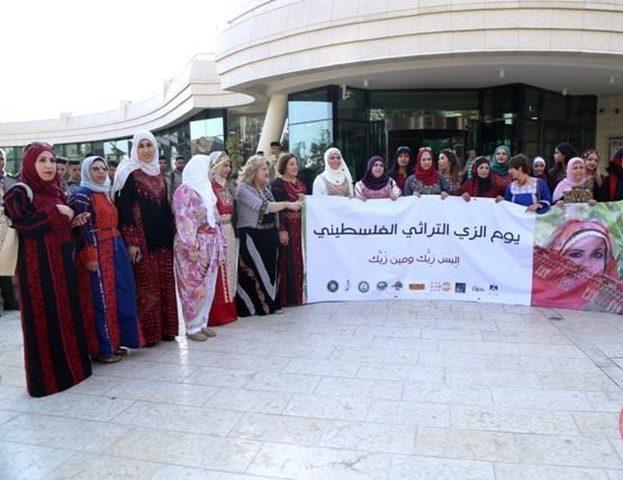 انطلاق مسيرة يوم الزي الفلسطيني السنوية برام الله
