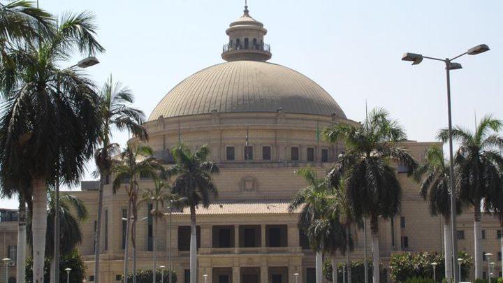 طالع الرابط :تنوية للطلاب الراغبين بالدراسة في الجامعات المصرية