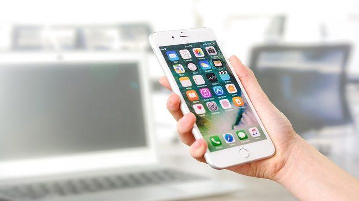 تطبيقات مهمة ومفيدة يجهلها معظم مستخدمي الهواتف!