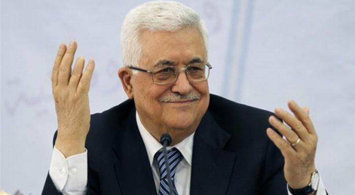 """طالع أسماء وشروط منحة الرئيس عباس للطلبة الأوائل في """"التوجيهي"""""""
