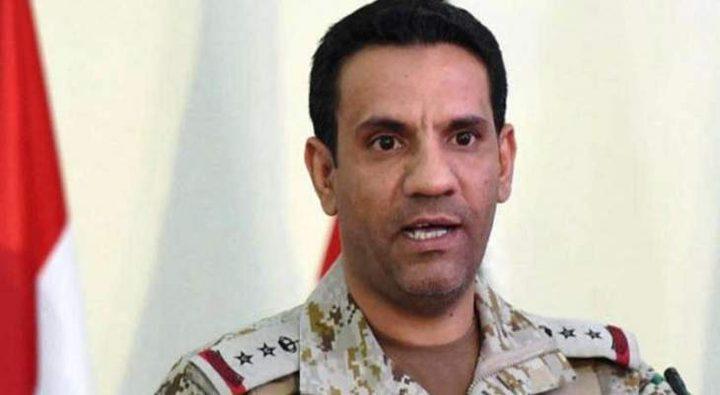 التحالف العربي: إسقاط طائرة مسيّرة أطلقتها أنصار الله