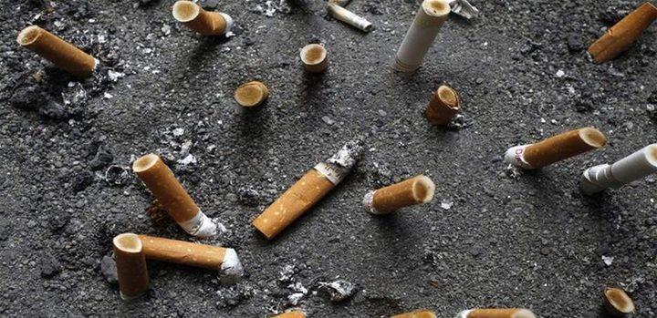 أعقاب السجائر أخطر مما تتصورون