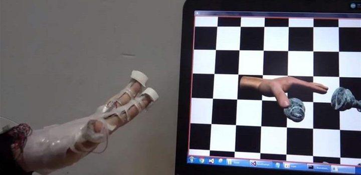قفاز لتحديد شكل الأجسام الافتراضية