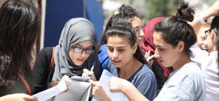 ارتفاع معدلات الطلبة الأوائل بامتحانات الإنجاز في الأردن