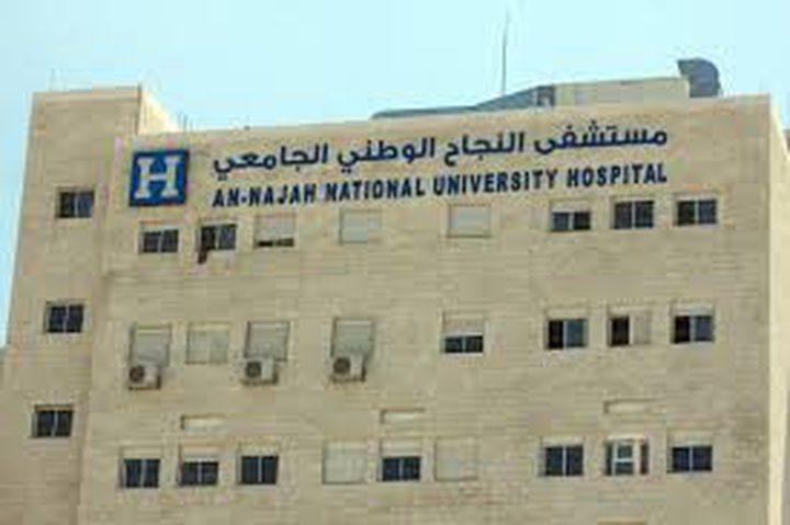 مستشفى النجاح يستقطب مديرا تنفيذيا جديدا