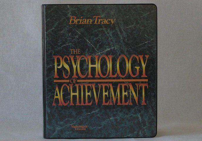 كتب علم نفس تزودكِ بالنصائح لتحقيق النجاحات