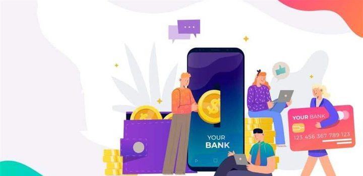 5 تطبيقات تساعدك على توفير المال