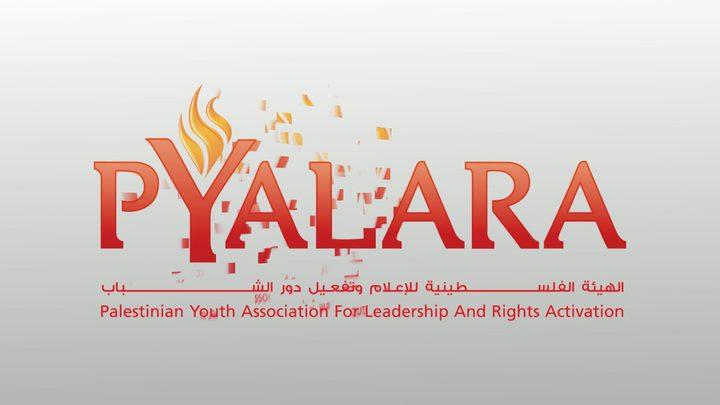 """مؤسسة """"بيالارا"""" تختتم مشروع يدًا بيد نصنع التغيير"""