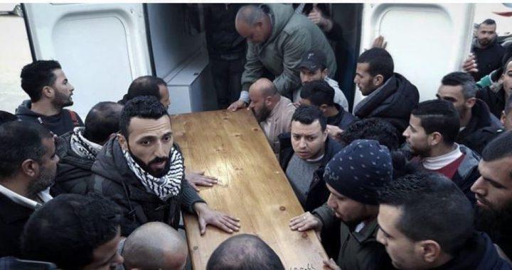 وصول جثماني فلسطينيين إلى غزة قادمين من تركيا واليمن