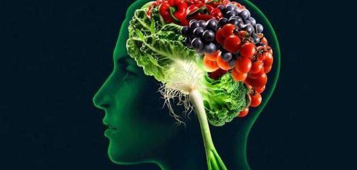 ما هي الأطعمة التي تنشط عقلك ؟