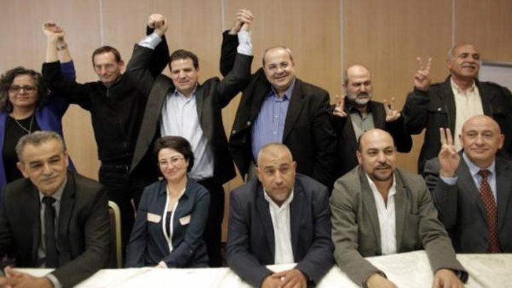 الأحزاب العربية تعيد تشكيل القائمة المشتركة