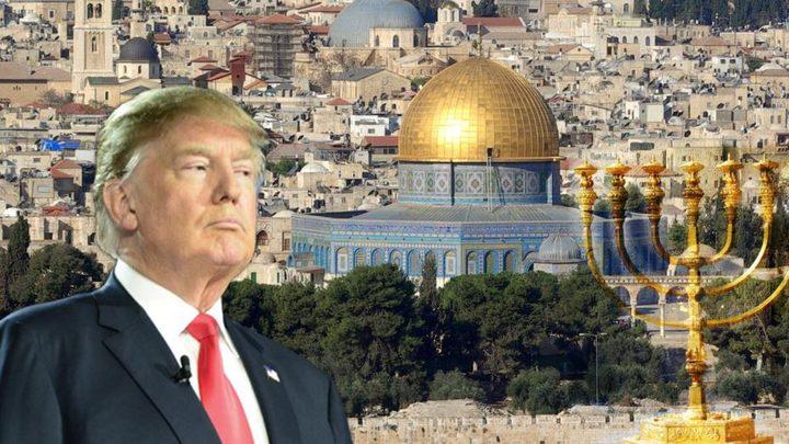 حيلة إسرائيل لتشجيع نقل السفارات إلى القدس