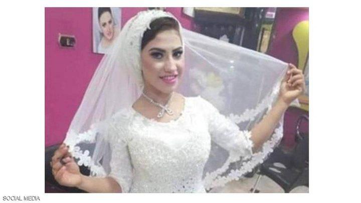 مقتل عروس عقب زفافها بساعات