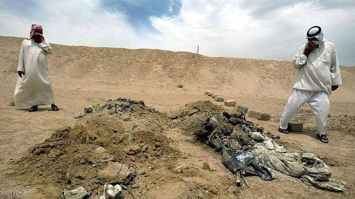 اكتشاف مقبرة جماعية لكويتيين في العراق