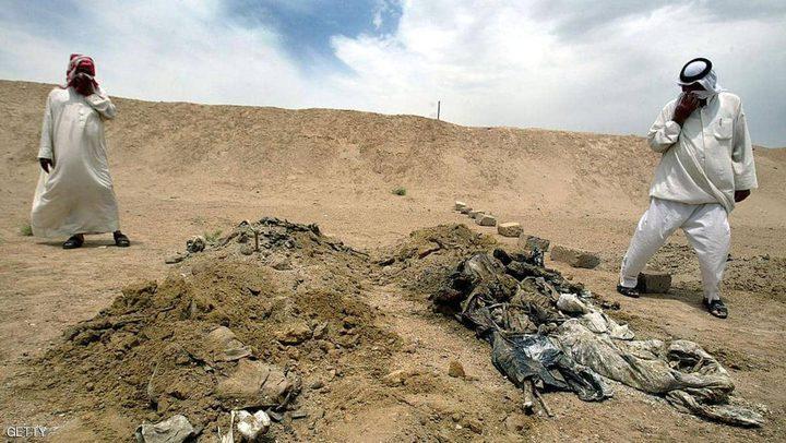 العثور على رفات 40 كويتياً في العراق