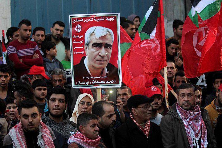 الشعبية ترفض طريقة تعيين رئيس بلدية غزة