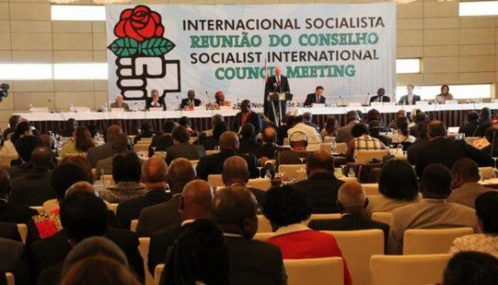 """""""الاشتراكية الدولية"""" تجتمع غدا في رام الله"""