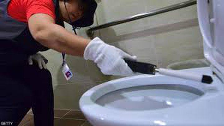 مقعد المرحاض العام لا ينقل الأمراض