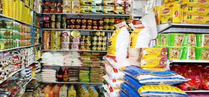 تقرير الجهاز المركزي للإحصاء: انخفاض أسعار المنتج خلال نوفمبر
