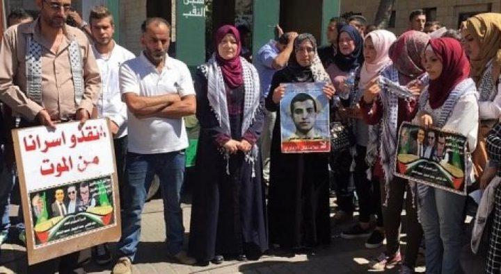 وقفة تضامنية في بيت لحم تضامناً مع الأسرى المضربين