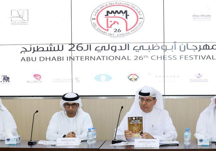 مهرجان أبوظبي الدولي للشطرنج يستضيف 728 لاعبا