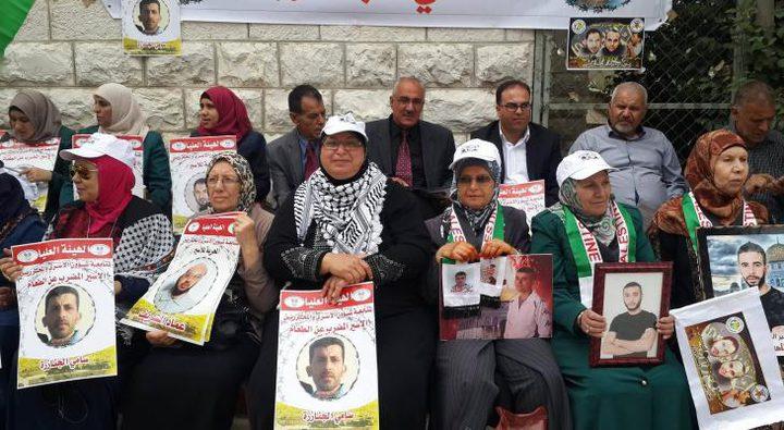 وقفة تضامنية مع الأسرى الإداريين المضربين عن الطعام