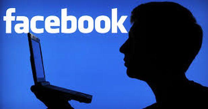 """عبر """"فيسبوك"""" سيصبح بإمكانك الكتابة بعقلك لا بيديك"""