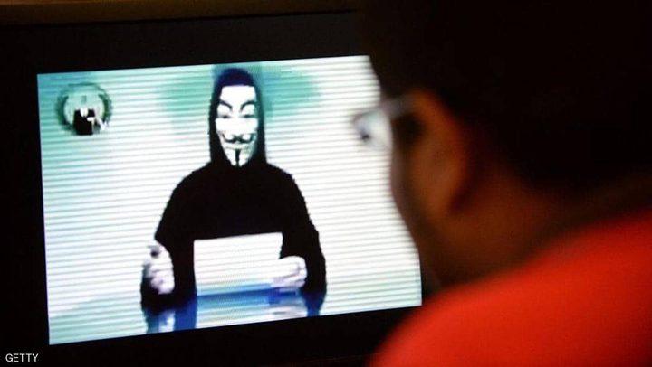 اجتماع لبحث التهديدات الإلكترونية
