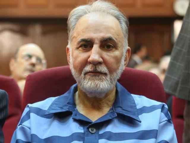 الحكم بالإعدام على عمدة طهران السابق في قضية مقتل زوجته