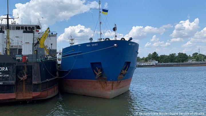على وقع التوتر... محكمة أوكرانية تأمر بمصادرة ناقلة نفط روسية