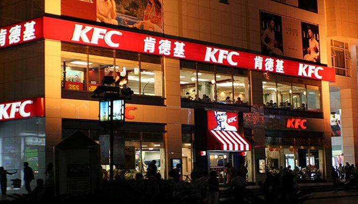 الصين تأمر بإزالة الحروف العربية عن يافطات المطاعم