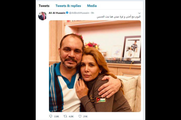 الأمير علي بن الحسين ينشر صورة له مع الأميرة هيا