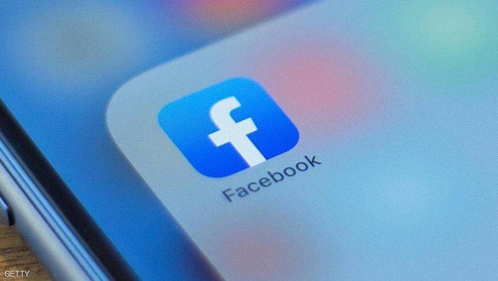 """اكتب منشوراتك على """"فيسبوك"""" بعقلك لا بيديك"""