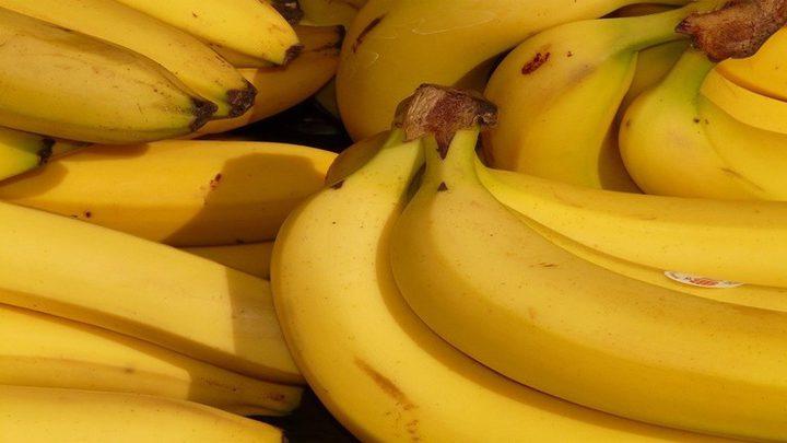 فوائد الموز تبعا لألوانه المختلفة