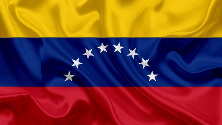 استئناف المحادثات بين مندوبي مادورو وغوايدو في بربادوس لحل الأزمة