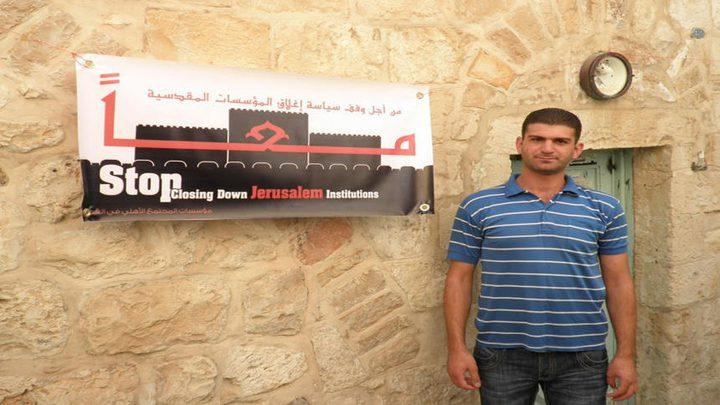 مسؤول إسرائيلي يتقدم بطلب من فرنسا لوقف دعم مشروع شبابي فلسطيني