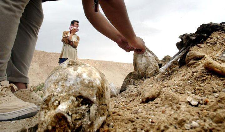 العراق يعثر على رفات المفقودين الكويتيين