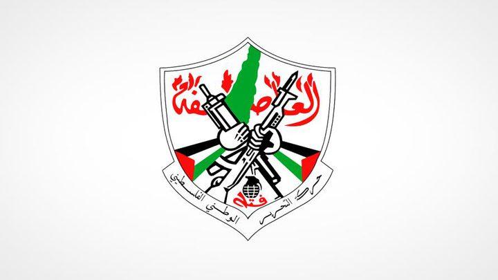 """""""فتح"""" تستنكر مقابلة العربية مع مشبوه تطاول على الشعب الفلسطيني"""
