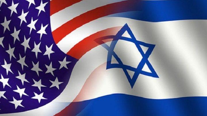 """منظمة """"المشروع الاسرائيلي"""" تغلق أبوابها في واشنطن"""
