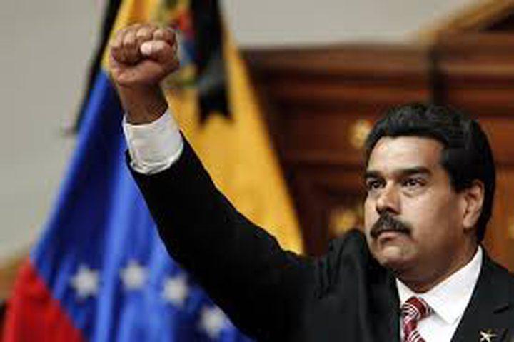 مادورو لترامب: بحارنا ستبقى حرة ومستقلة