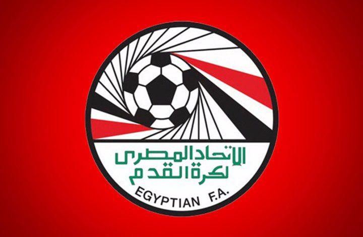 الاتحاد المصري يكشف موعد انطلاق الدوري المصري