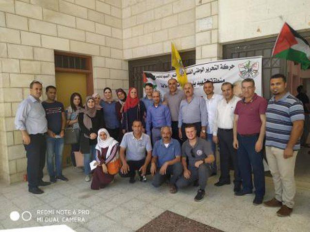 """""""فتح"""" تنظم يوم طبي مجاني في مخيم بلاطة"""