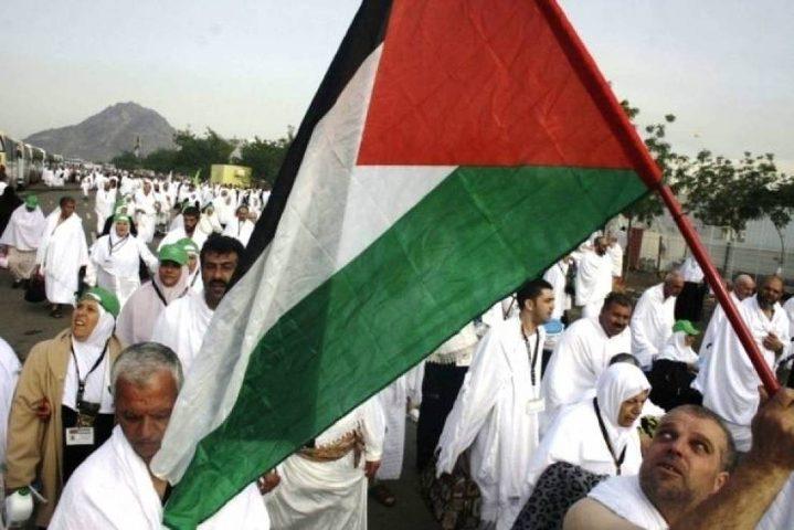 اكتمال وصول حجاج فلسطين الى مكة المكرمة