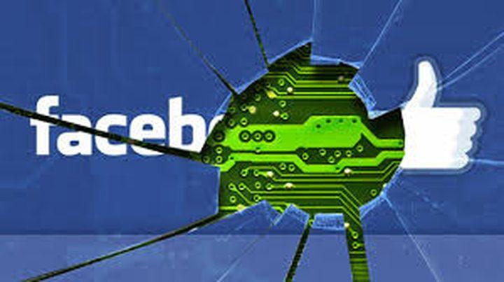 خطأ شائع يؤدي إلى اختراق حسابك على مواقع التواصل الاجتماعي