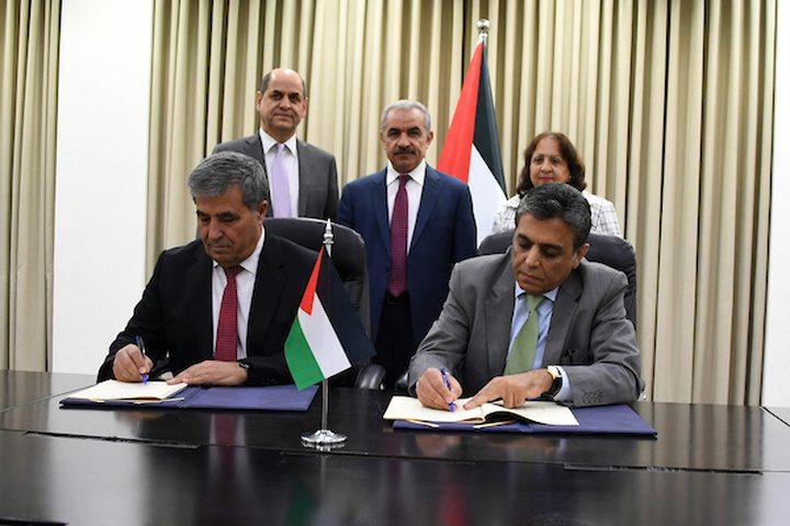 توقيع اتفاقية لتنفيذ مشاريع لدعم الصحة بقيمة 2.9 مليون دولار
