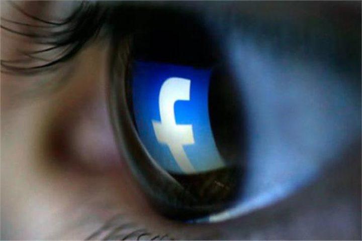 فيس بوك تعلن بأن إزالة الأخبار المزيفة ليست من ضمن مهامها